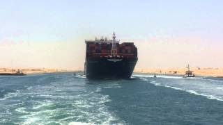 the first vessel to cross the channel in the new ship through the Suez Canal June 25, 2015