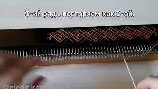 """Вязальная машинка """"Буковинка"""" Урок 2: """"2-ой и следующие ряды"""""""