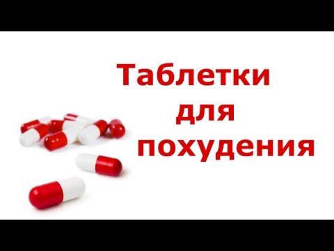 ШОК-ОБЗОР! ECO SLIM- вся ПРАВДА о таблетках для ПОХУДЕНИЯ!