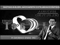 DAVID DIAMOND EL FUTURO DEL VATICANO Y EL PAPA FRANSISCO 2 PARTE - 2017