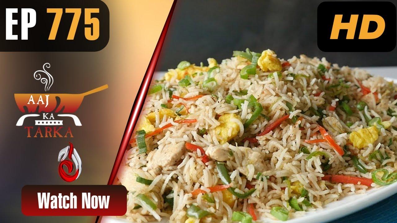 Lauki Gosht | Shimla Rice | Aaj Ka Tarka Episode 775 | AJE | Chef Gulzar | Aaj Entertainment