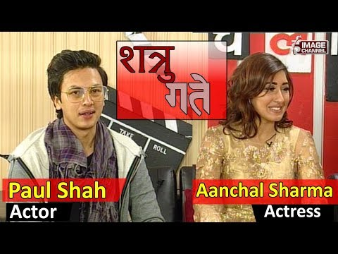 Chalchitra - Interview with Paul Shah & Aanchal Sharma - 2074 - 12 - 4