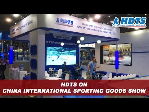HDTS on China International Sporting Goods Show