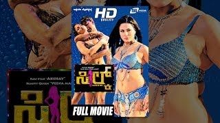 Silk ಸಿಲ್ಕ್ |Kannada HD |FEAT. Akshay,y,Hot Veena Malik | LATEST NEW KANNADA