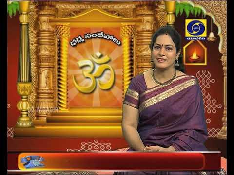 Dharma Sandehalu Dr. Mailavarapu Srinivasa Rao