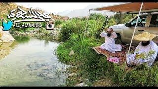 شيء من جمال الطبيعة في وادي بدوة شمال محافظة النماص 12-11-1438