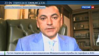 Андрей Тынди рассказал о санкционных товаров на полках магазинов(, 2015-07-26T18:35:04.000Z)