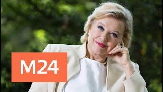 'Раскрывая тайны звезд': Валентина Талызина - Москва 24