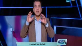 قصر الكلام - محمد الدسوقي يشيد بعملية التطوير فى ميناء سفاجا البحري : لازم نفتخر بيها