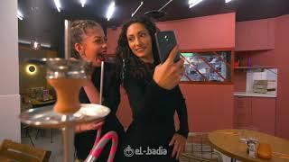 Chicha El-Badia C5 et C7