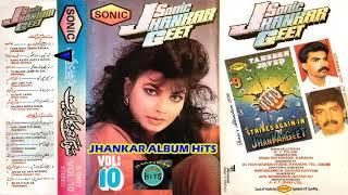 SONIC Jhankar Geet Vol 10