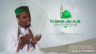 Yaa Ahmad Jaalallee || Ustaz Ahmed Ismael