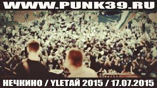 видео: Индульгенция - Анархия (Улетай 2015)