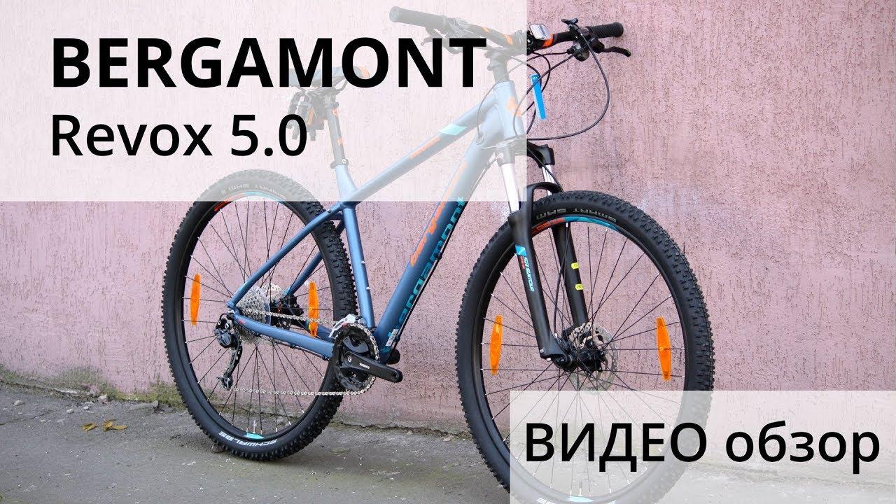 Bergamont Prime 4.0 2016 - YouTube