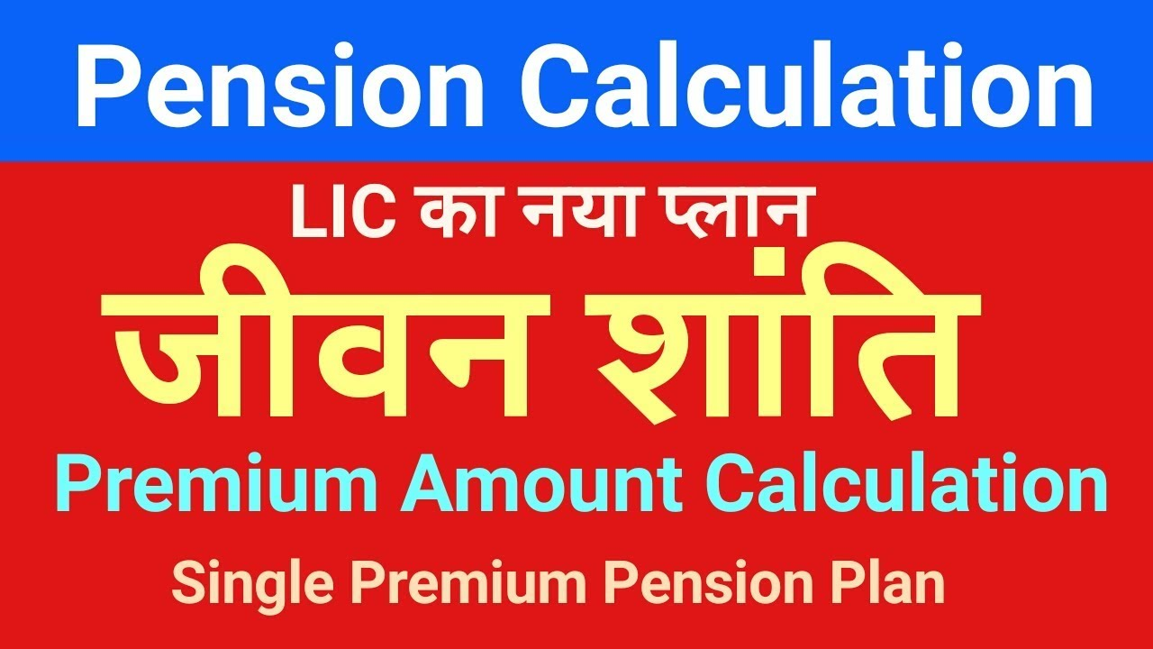 Recalculation of pensions for working pensioners 12