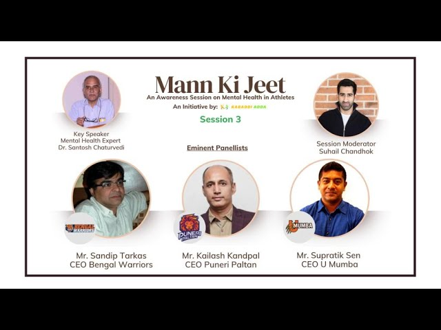 Mann Ki Jeet | An Awareness Session on Mental Health | Session 3