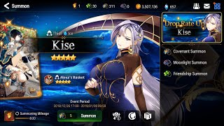 Epic Seven - Summon for Kise!