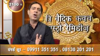Aacharya Raman Astrologer  ( Tri Vedic Kavach - For overcoming obstructions in marriage )