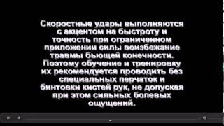 1 боевые приемы борьбы как упреждающие действия(боевые приемы борьбы полиции., 2014-08-27T19:32:49.000Z)