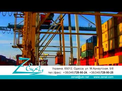 Trucking services in Odessa and Freight forwarding