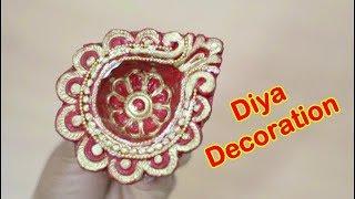 #DiyaDecoration #DiwaliDecoration #homedecore DIY Very easy diya decoration ideas for Diwali& kids