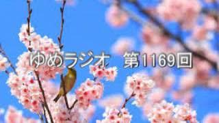 第1169回 椎名悦三郎 2018.03.30
