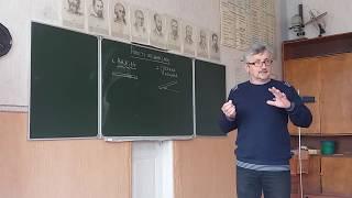 Урок на відео. Фізика. 7 клас. 3