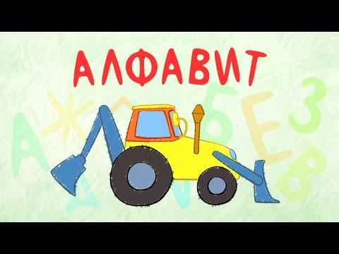 Армейские песни - Akkord-gitar