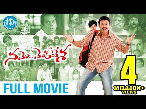 Namo Venkatesa Full Movies- HD