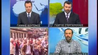 enatv 16 2 2015 deltio ΚΩΣΤΑΣ ΤΣΙΑΜΗΣ