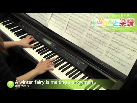 A winter fairy is melting a snowman 木村 カエラ
