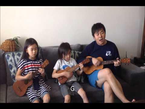 Minions Banana Song (with chord name)