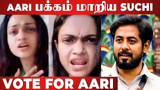 Aari-க்கு அநீதி நடக்கக்கூடாது – Suchi Goes Against Bala | Bigg boss Tamil Finale| Vijay Tv