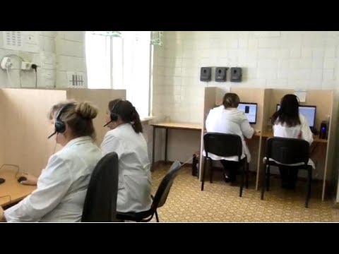 О работе единой справочной службы Городской больницы города Асбеста