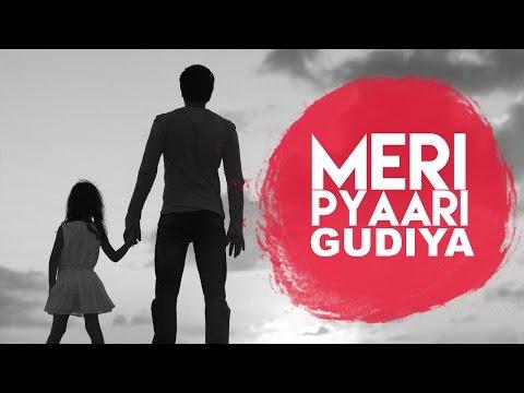 Meri Pyaari Gudiya - Beti Bachao, Beti Padhao