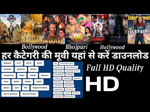 How To Download New Movie HD Quality | How To Download Latest Movie | Movie Download Kyese Karen
