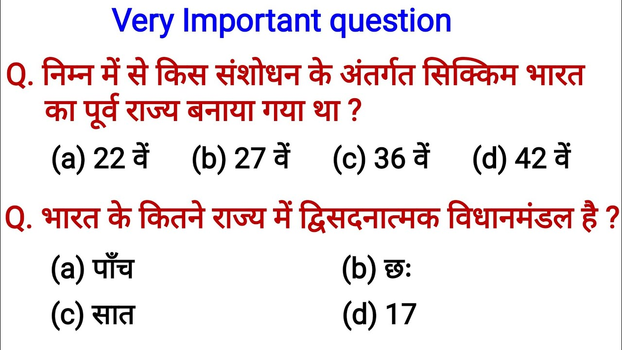 Top 30 gk | important questions answer | gk quiz in hindi Railway, ssc gd ,  delhi police, chsl, mts