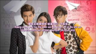 Aaron - Zhe Bu Shi Wo (This is not me) [Sub Español]