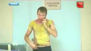 Химическая атака  В Челябинске ищут «кислотного» маньяка  Новости России сегодня