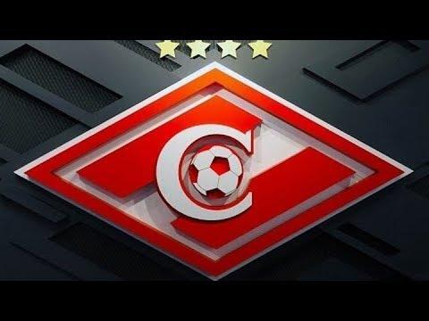 Трансферы Спартака на лето 2017