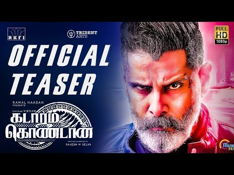 Kadaram Kondan Teaser | Chiyaan Vikram, Kamal Haasan Movie | Trailer Review