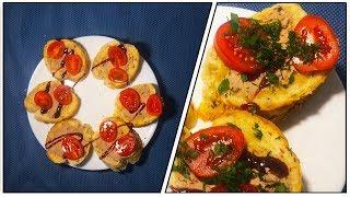 Как приготовить вкусный завтрак. Брускетта с паштетом и помидорами черри под сладким соусом
