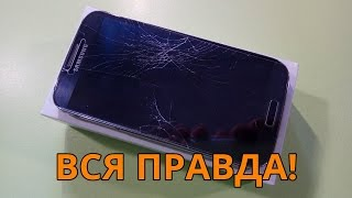 ЗАЩИТНЫЕ СТЕКЛА или ПЛЕНКИ на ЭКРАН? ЧТО ЛУЧШЕ для вашего смартфона?