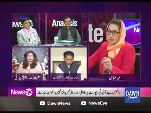 NewsEye - September 14, 2017 - Dawn News