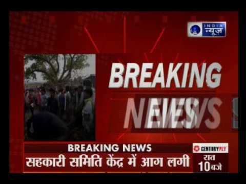 Massive fire erupted at ration store in Madhya Pradesh's Chhindwara district