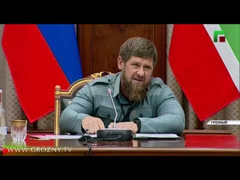 Рамзан Кадыров: Мы будем жёстко пресекать подобные факты в соответствии с законом