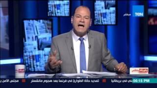 بالورقة والقلم - الأمير حمد كان يتوسل لمقابلة الرئيس مبارك الذي كان يرفض لقاءه
