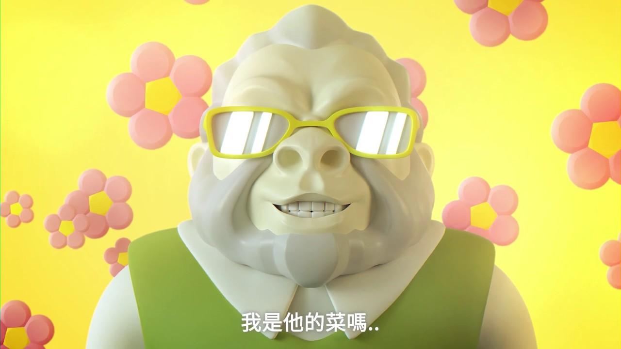 狐獴大叔-職場篇 Ep3