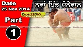 Nawan pind donewal (lohian) Kabaddi Tournament 25 Nov 2014 Part 1 by Kabaddi365.com