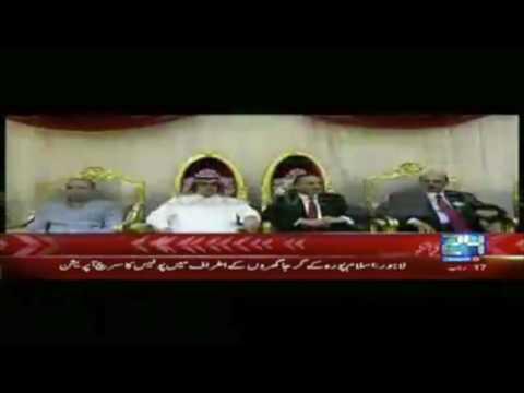 APOO WORLD SAUDI ARAB TV NEWS